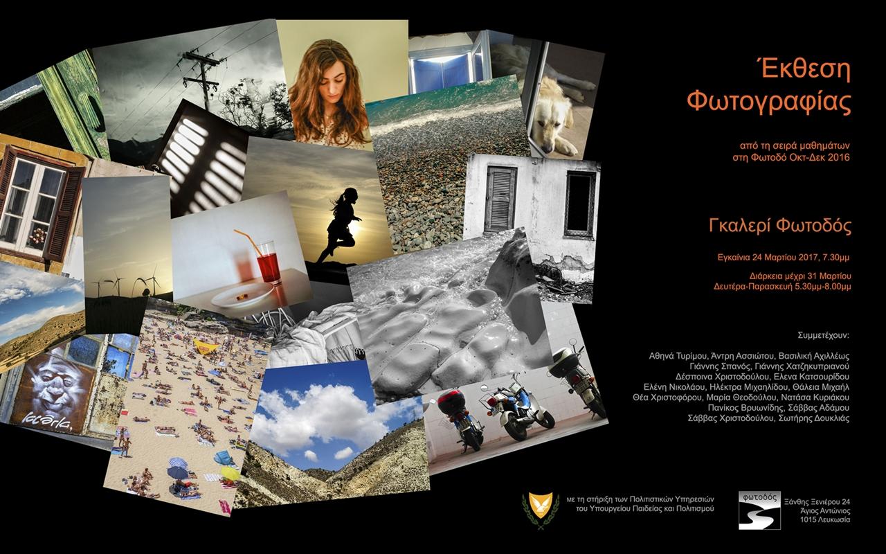 (επιλέξτε την αφίσα για μεγένθυνση) 3acbdf2519d
